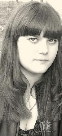 Елена Кинёва, 13 октября 1987, Москва, id47914145