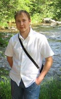 Дмитрий Маякин