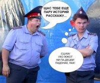 Вова Дубровский