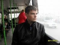 Максим Байдук, 15 мая , Ноябрьск, id92932627