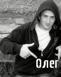 Олег Литвинюк, 24 февраля 1992, Теплик, id113020691