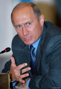 Владимир Владимирович, Чиатура