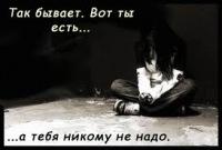 Ксюня Савченко, 21 августа , Николаев, id128956235