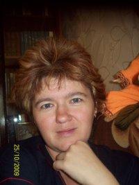 Елена Кудрявцева, 4 апреля 1995, Туймазы, id56738592