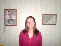 Ирина Чугунова(козлова), 26 сентября 1982, Рязань, id74929291