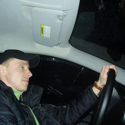 Денис Высоченко, 25 ноября , Киев, id56738582