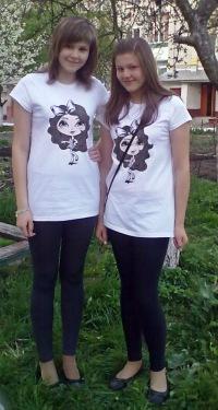 Вікуся Новосад, 20 мая , Сокаль, id106792118