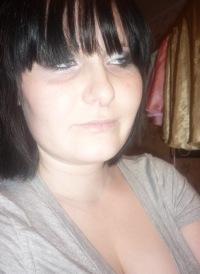 Ольга Самокрутова, 28 апреля 1990, Курган, id163854096