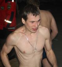 Миша Хромов