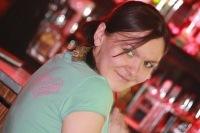 Полина Левченко, 21 декабря , Пермь, id46065887