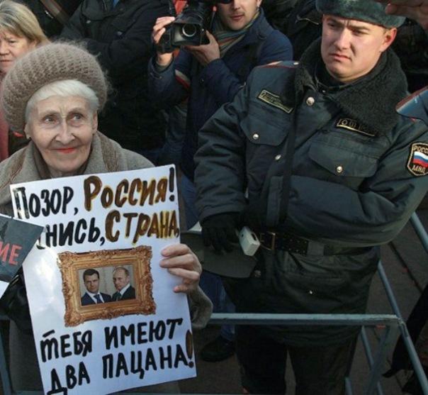 Оккупант и агрессор Путин пожелал украинцам мира - Цензор.НЕТ 2189