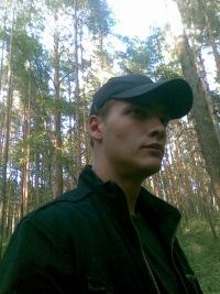 Александр Мищенко, 18 февраля 1987, Пенза, id10127586