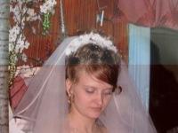 Екатерина Капустина (маньковская), 17 февраля 1988, Красноярск, id101486362