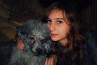 Lilia Donec, 23 января , Киев, id120733619
