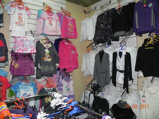 Детская Одежда В Новосибирске Интернет-Магазин