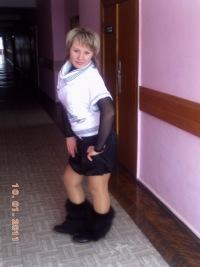 Виктория Ищенко, 2 июня 1989, Коломыя, id122354018