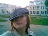 Надежда Пасхина, 6 августа 1976, Ярославль, id135255448