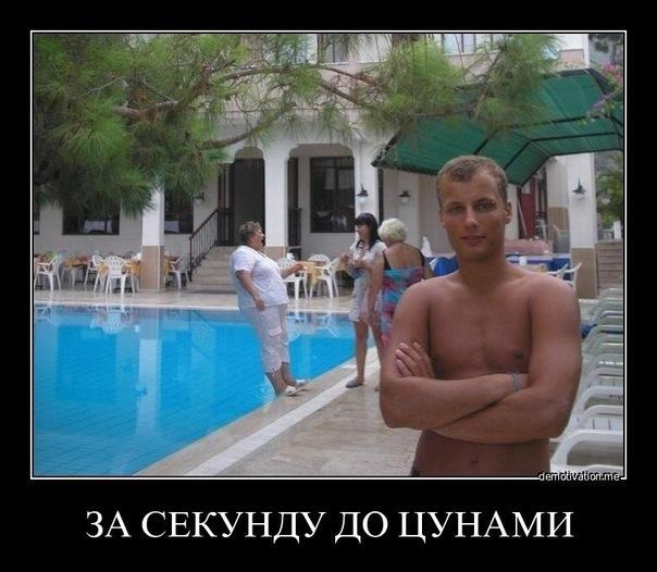 Тортуре тубе нет 2 фотография