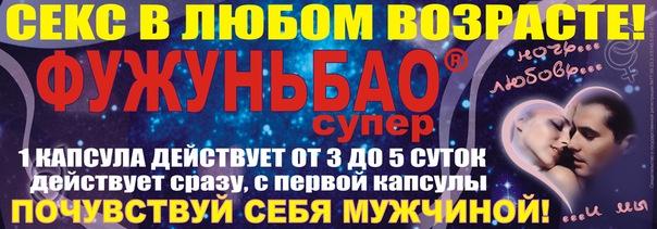 Ухудшилась Эррекция Москва