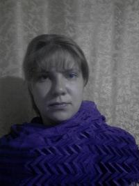 Ирина Стрельникова, 11 марта , Тихвин, id152753626