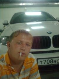 Сергей Смирнов, 14 ноября 1989, Погар, id164577508
