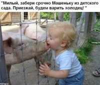 Ігор Романюк, 8 января 1991, Краснодар, id166091189