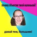Катерина Алейник из города Москва