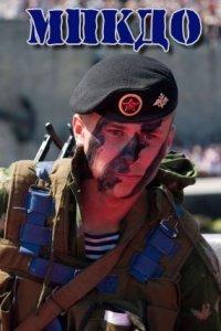 Павел Богославов, 27 июля , Самара, id39762762