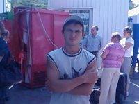 Денис Кузнецов, 19 декабря , Евпатория, id56487434