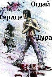 Never Mind, 4 сентября 1987, Киев, id83691660