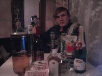 Владимир Буренин, 4 августа , Ярославль, id85249400