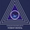 Тренинги, бизнес семинары г Сарапул,г Ижевск УР,РБ,РТ
