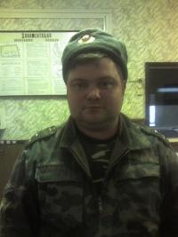 Игорь Бояринцев, 15 мая 1989, Липецк, id128730855