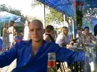 Дмитрий Степанов, 12 мая 1991, Оренбург, id166054820