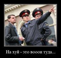 США предупредили Россию: Если перемирие на Донбассе официально потерпит поражение - санкции будут усилены - Цензор.НЕТ 3984