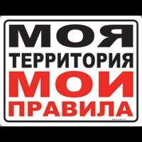 Алинка Войтко, 6 августа , Москва, id84067465