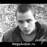 Дмитрий Скляр, 11 ноября 1992, Тула, id116801854