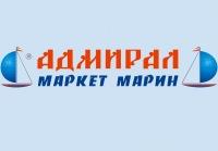Адмирал маркет