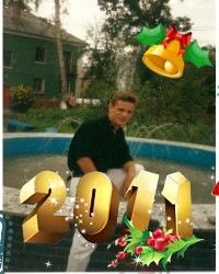 Viktor Dimitrovich, 12 декабря 1988, Красноярск, id109041131