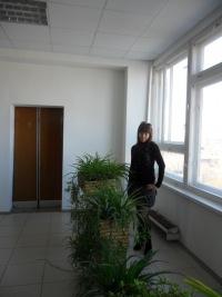 Анна Доможирова, 16 августа 1991, Оренбург, id138961392