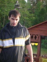 Дмитрий Шибин, 26 марта , Братск, id60356673