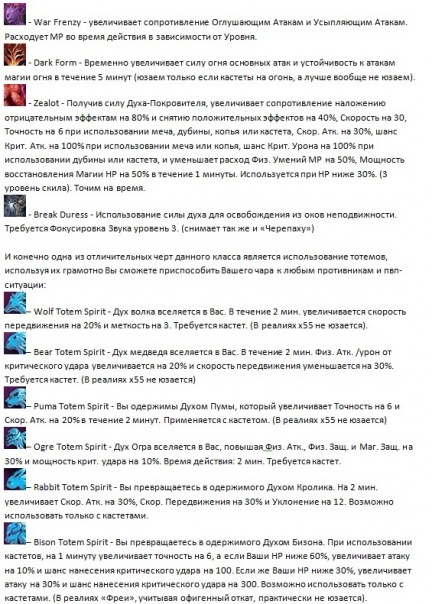 http://cs9866.vkontakte.ru/u6788948/17463721/x_2bc28bf8.jpg