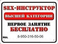Ret Gfrt, Краматорск, id68314196