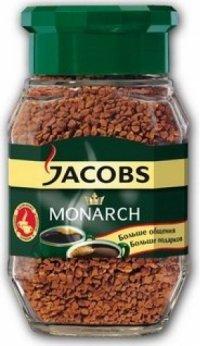 Jacobs Monarch, 25 ноября 1975, Челябинск, id85747041