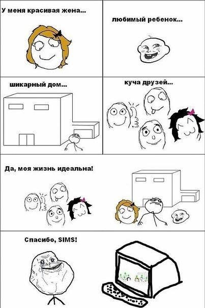 http://cs9867.vkontakte.ru/u16746328/50811690/x_27f46e17.jpg
