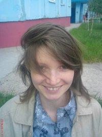 Маргарита Понасенкова, 7 сентября 1988, Тольятти, id37330294