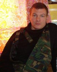 Антонио Шахов, 10 марта , Минск, id64226618