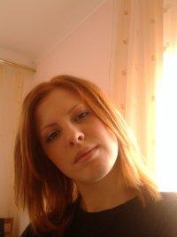 Мелкая Адамова, 9 июля 1990, Пятигорск, id75659808
