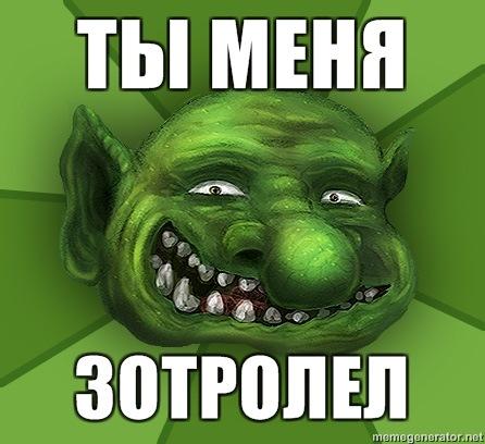 http://cs9867.vkontakte.ru/u8653308/130256114/x_fa14a749.jpg