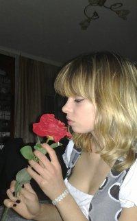 Ангелина Мальцева
